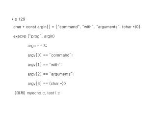 "p 129  char * const argin[] = {""command"", ""with"", ""arguments"", (char *)0};"