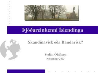 Þjóðareinkenni Íslendinga