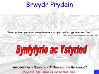 """"""" Erioed yn hanes gwrthdaro rhwng dynolryw  y  bu dyled cynifer i gyn lleied mor fawr . """""""