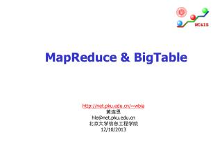 MapReduce & BigTable