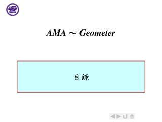 AMA  ?  Geometer