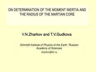 ON DETERMINATION OF THE MOMENT INERTIA AND THE RADIUS OF THE MARTIAN CORE