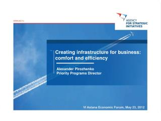 Creating infrastructure for business: comfort and efficiency