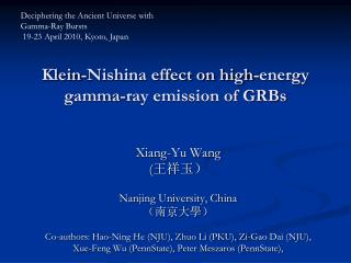 Klein-Nishina effect on high-energy gamma-ray emission of GRBs