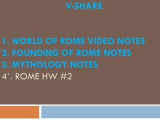 Ancient Rome I