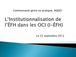 L'Institutionnalisation de l'ÉFH  dans les OCI  (I-ÉFH)