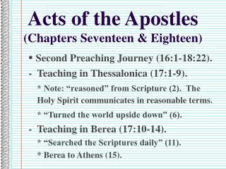 Acts of the Apostles (Chapters Seventeen & Eighteen)