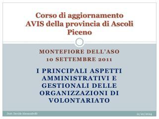 Corso di aggiornamento  AVIS della provincia di Ascoli Piceno
