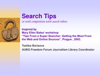 Toshka Borisova AUBG Freedom Forum Journalism Library Coordinator