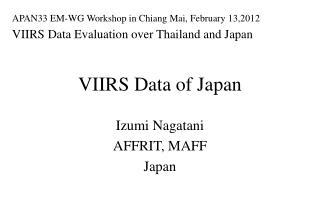 VIIRS Data of Japan