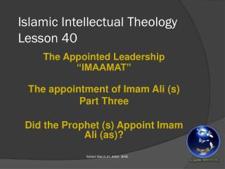 Islamic Intellectual Theology Lesson 40