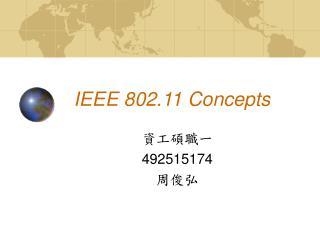 IEEE 802.11 Concepts