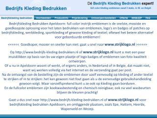 Voor wie zijn onze full color strijk emblemen geschikt en met welk doel? Zie  strijklogo.nl :