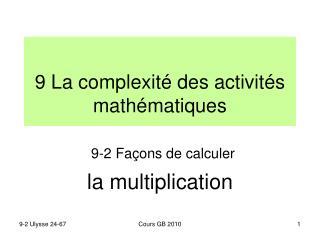 9La complexité des activités mathématiques