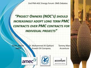 2nd PMI-AGC Energy Forum: DMS Debates