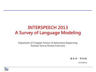 INTERSPEECH 2013 A  Survey of Language  Modeling
