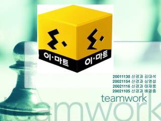 Korean SIS Case  Term Project