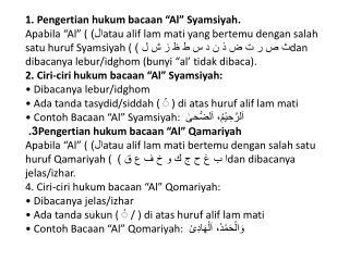 Al-Syamsiyah dan Al-Qomariyah