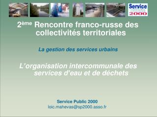 2 è me  Rencontre franco-russe des collectivit é s territoriales La gestion des services urbains