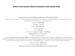 Batteria Dell Latitude D630