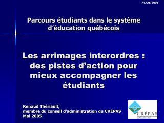 Les arrimages interordres : des pistes d'action pour mieux accompagner les étudiants