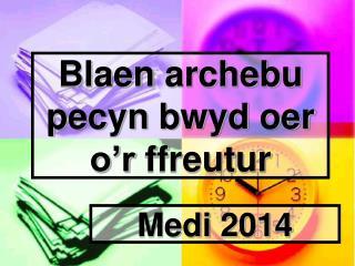 Blaen archebu pecyn bwyd oer o'r ffreutur