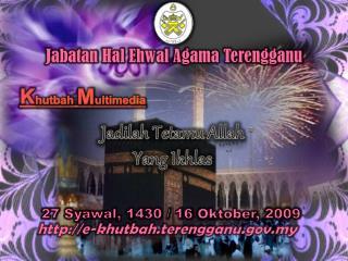 Jabatan  Hal  Ehwal Agama Terengganu