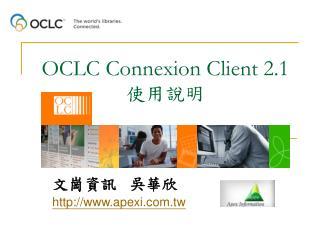 OCLC Connexion Client 2.1 ????