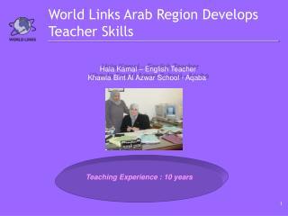 World Links Arab Region Develops Teacher Skills