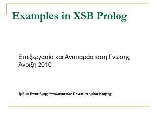 Examples in XSB Prolog