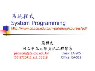 系統程式 System Programming csu.tw/~pahsiung/courses/pd/