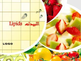 اللبيدات Lipids