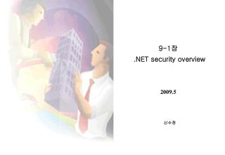 9-1 ? .NET security overview