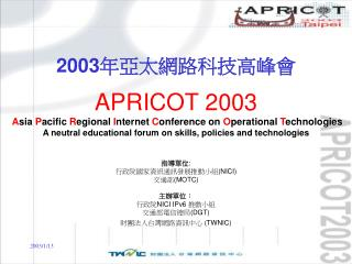 2003 ?????????? APRICOT 2003