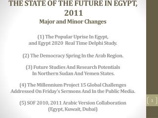 Produced By Cairo  Node of the Millennium  Project, Egypt   Arab Futures Research Association,