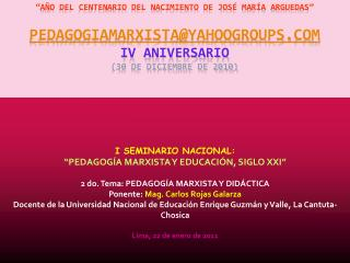"""I SEMINARIO NACIONAL: """"PEDAGOGÍA MARXISTA Y EDUCACIÓN, SIGLO XXI"""""""