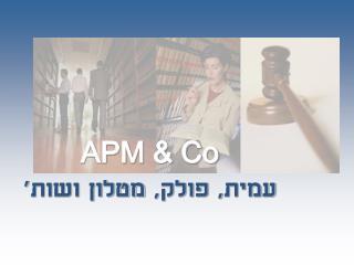 APM & Co עמית, פולק, מטלון ושות'