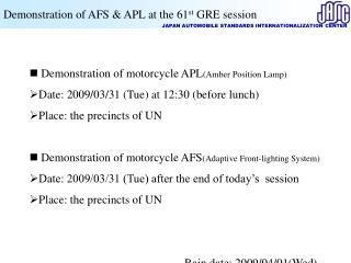 Demonstration of motorcycle APL ( Amber Position Lamp)