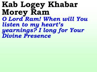 1359_Ver06L_Kab Logey Khabar Morey Ram