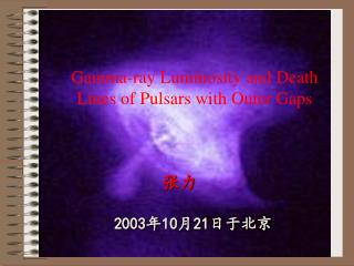 Gamma-ray Luminosity and Death Lines of Pulsars with Outer Gaps