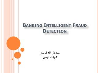 Banking Intelligent Fraud Detection