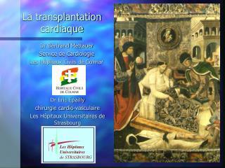 La transplantation cardiaque