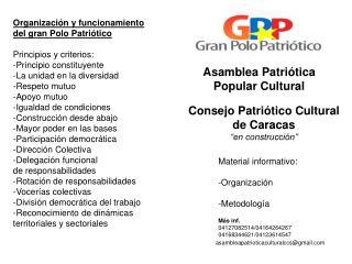 Asamblea Patriótica Popular Cultural