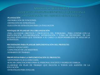 PLANEACIÓN  DISTRIBUCIÓN DE FUNCIONES. DEFINICIÓN DE ESTRATEGIAS.