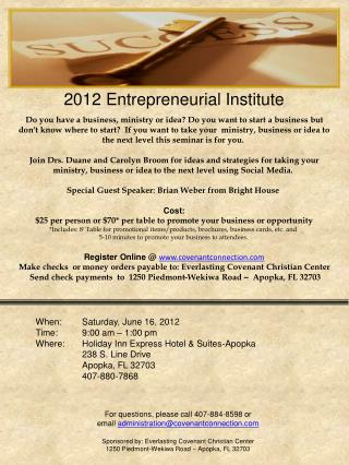 2012 Entrepreneurial Institute