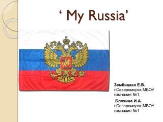 ' My Russia'