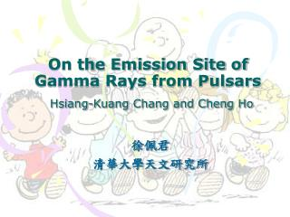 On the Emission Site of Gamma Rays from Pulsars Hsiang-Kuang Chang and Cheng Ho