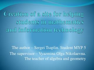Creation of  a site for helping students in mathematics and information technology