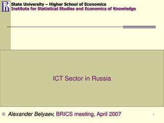Alexander Belyaev,  BRICS meeting, April 2007
