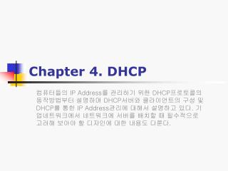 Chapter 4. DHCP